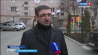 """Почти год назад в Карачаево-Черкесии заработал проект """"РешеноОнлайн"""""""