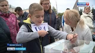 В Архангельске прошёл благотворительный забег