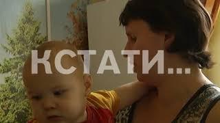 Многодетная мать попыталась продать новорожденного ребенка за полмиллиона