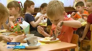 Ненецкий округ проверяет готовность школ и детских садов организовать питание по новым стандартам