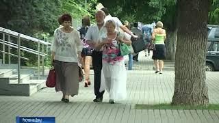 Донские парламентарии рассмотрят законопроект о сохранении региональных льгот до выхода на пенсию