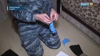 Жители Челябинска украли у курганцев деньги и украшения