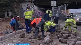 Для строительства 3D фонтана в Калининграде используют цветной бетон