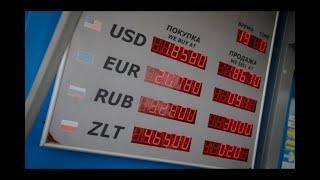 Курс доллара подскочит к концу года