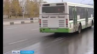 Обсуждение вопроса повышения цен в общественном транспорте отложили