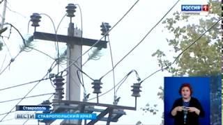 Горэлектросеть Ставрополя отрицает свою вину в пожаре