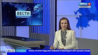 В ПФО завершились соревнования «Зарница Поволжья 2018»