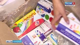 Архангельская область впервые стала участницей акции «Дети России — детям Сирии»