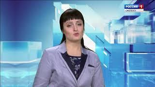 10.02.2018_ Вести  ЖКХ