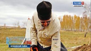 Новосибирские археологи рассказали о находках во время раскопок в Коченевском районе