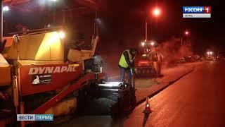 В Перми завершается дорожный сезон 2018