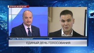 О последних цифрах по явке избирателей  - корреспондент «Вестей»