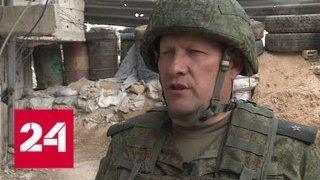 Российские военные готовы направить экспертов в Думу - Россия 24