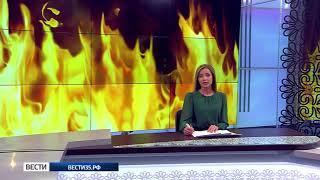 В Вологде на хлебокомбинате произошел серьёзный пожар