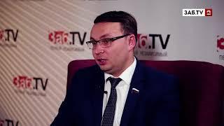Депутат Волков считает, что губернатор Забайкальского края не заинтересована в благополучии региона