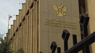 В Совете Федерации начались Дни Мордовии