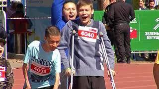 """Зеленый марафон """"Бегущие сердца"""" собрал в Челябинске почти 5 тыс. человек"""
