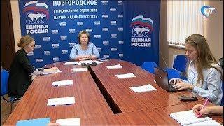 В региональном исполкоме «Единой России» подвели итоги регистрации участников праймериз