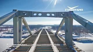 Фрунзенский мост (март 2018). Самара с высоты птичьего полета