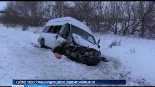 ДТП на трассе Бугуруслан Самара унесло одну жизнь