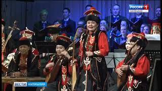 2 ноября состоится юбилейный концерт Национального оркестра Калмыкии