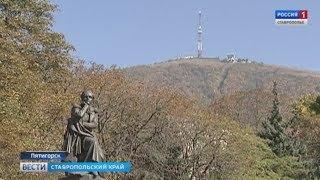 Мятежный поэт, гусар и романтик... Почитатели Лермонтова  приехали в Пятигорск со всей страны