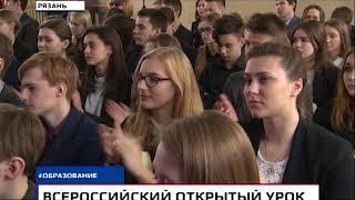 Новости Рязани 15 марта 2018 (эфир 15:00)