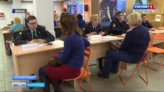 В Архангельске пройдёт бесплатная правовая помощь для ветеранов