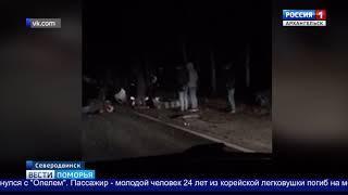 Смертельная авария под Северодвинском