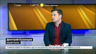 Вести. Интервью - Дмитрий Казанцев