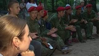 """Экологический десант """"Неси добро"""" высадился на горе Тип-Тяф в Самарской области"""