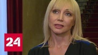 """Программа """"Факты"""" от 23 июля 2018 года (20:35) - Россия 24"""