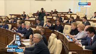 Краевые парламентарии одобрили увеличение регионального бюджета