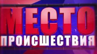 Подростки на 9 устроили ДТП на Луганской