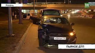 Пьяный водитель автомобиля Хёндай Солярис на полной скорости протаранил Дэу Матиз - ТНВ
