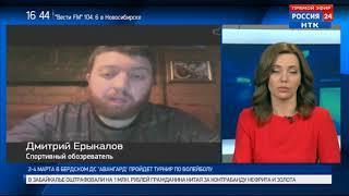 Хоккейная «Сибирь» не попала в розыгрыш «Кубка Гагарина» второй раз подряд
