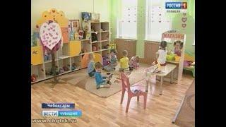 Чувашия получит больше миллиарда трехсот миллионов рублей на создание дополнительных мест в детских