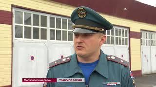 Спасатели приступили к дежурству в Молчановском районе