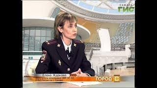 """""""Город С"""" от 04.10.2018"""