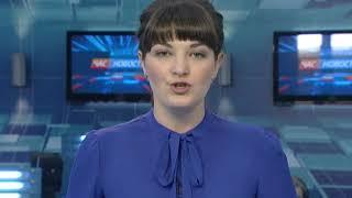 Омск: Час новостей от 27 марта 2018 года (14:00). Новости.
