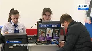 """""""Восточный банк"""" проводит распродажу кредитов"""