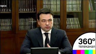 Андрей Воробьев поручил проверить все ТЦ области после трагедии в Кемерово