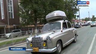 Путешественница добралась из Колумбии до Новосибирска на ретроавтомобиле