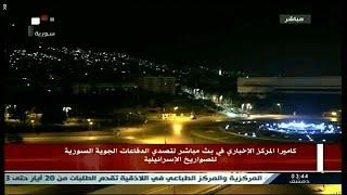 Израиль нанес удар по иранским позициям в Сирии