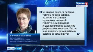 Даниилу Парьеву из Барнаула нужна операция на сердце