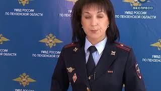 Житель Подмосковья «развел» пензячку по телефону