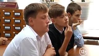 """О """"вирусе с человеческим лицом"""" рассказали ученикам школы №10 Биробиджана(РИА Биробиджан)"""