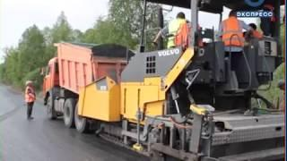 Губернатор поручил принять меры по снижению аварийности на дорогах