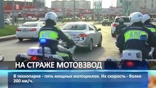 Самарские инспекторы ДТП пересели на мощные мотоциклы