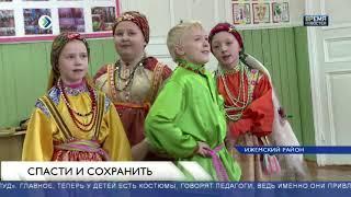 Новости партнеров: «В Ижме открылся фестиваль по сохранению коми языка»